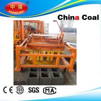 Buy cheap China coal group 2015 hollow concrete block making machine from Wholesalers