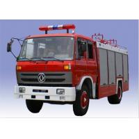 Buy cheap Red Color Fire Fighting Truck 5000 Liter Water And 1500 Liter Foam With High Pressure Pump from Wholesalers