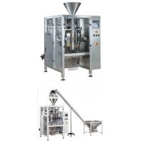 Buy cheap High Speed Chilli Packing Machine , Food Grade Material Small Pouch Packing Machine from Wholesalers