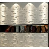 China KTV Soundproof Wall Coverings Natural Fiber Wallpaper on sale
