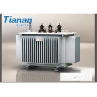 Buy cheap S11 Electric Oil Immersed Power Transformer Core Type Industrial Power Transformer  from Wholesalers