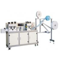 China High Efficiency Face Mask Making Machine With Automatic Counting Function factory