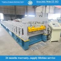 Buy cheap 40mm Wall Plate Hydraulic Press Roof Panel Roll Forming Machine Weight About 10Tons from Wholesalers