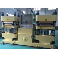 China 75KW Rubber Brake Pad Making Machine , Industrial Car Brake Pad Production Line Machine on sale