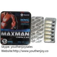 Buy MAXMAN IV Sex Capsules Exceed Viagra And Cialis - youthenjoy168 ed29f13a5d24