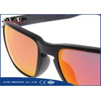 Buy cheap Sun Glasses Hard Coating MachineWith Vacuum Interlock Protection Operating System from Wholesalers