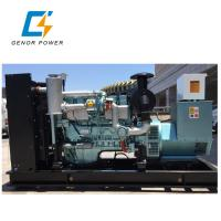 China Industrial Power electric 200kw natural gas generator russia altronic ignition synchronization grid factory
