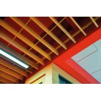 Buy cheap U Shape Aluminum Baffle Ceiling , Linear Baffle Ceiling 50x100MM  Prevents  Calorific Loss from Wholesalers