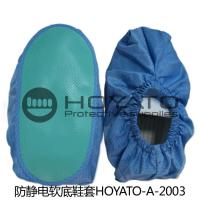 Buy cheap Size Customized ESD Anti Static Shoe Covers OEM / ODM With Soft Shoe Sole from Wholesalers