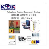 Buy cheap Self Monitoring Telephone Paging System , Public Address System from Wholesalers