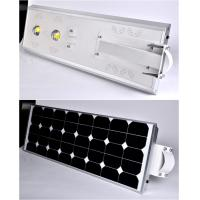 Quality Smart 6000K Solar LED Street Light 120 Degree Viewing Angle , White Color wholesale