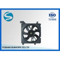 China 2001-2006 Hyundai ELANTRA Radiator Cooling Fan , Electric Radiator Fans For Cars  on sale