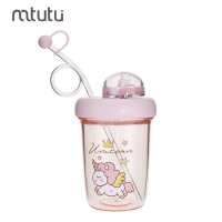 China Mtutu Branded Plastic water Bottle, 0.39L Capacity Plastic Straw Water Bottle factory