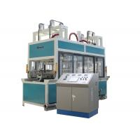 Buy cheap Bamboo Pulp / Straw Pulp Plastic Molding Machine Medical Tray Use from Wholesalers