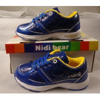 Buy cheap Children Shoes (AFC 045) from Wholesalers
