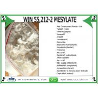 Buy cheap Male Enhancement Raw Powder WIN 55,212-2 MESYLATE Health Care CAS No 131543-23-2 from Wholesalers
