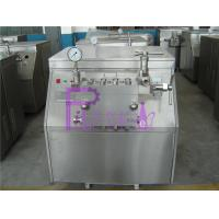 Buy cheap High Pressure Homogenizer Milk Juice Processing Equipment With Lubrication Cooling System from Wholesalers