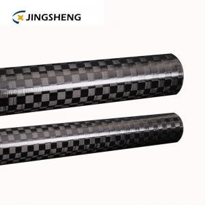 China Rectangular Round Handle Carbon Fiber Telescopic Twist Tube factory
