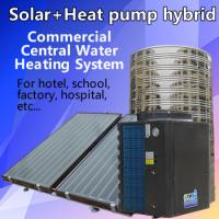 Buy cheap Stainless Steel Heat Pump Hybrid Water Heater Freestanding Installation from wholesalers
