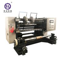 China Two Shaft Rewinding Slitter Rewinder Machine with Automatic Tension Control factory