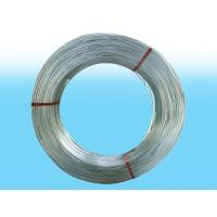 Buy cheap 4.76 X 0.55mm Low Carbon Galvanized Steel Tube Usd In Refrigeration System from Wholesalers
