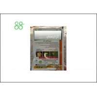 Buy cheap Quinclorac 34% Cyhalofop-butyl 6%WP Weed Control Herbicides from wholesalers