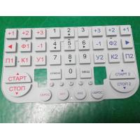 China Rubber Keypad Factory Molding Rubber keypads with Conductive Carbon Pills | 141952