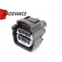 Buy cheap 4 Way Female Waterproof Automotive Connectors For Engine 7283-7041-40 from wholesalers