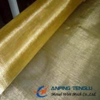 China 60Mesh Plain Weave Brass Wire Cloth, 0.10-0.19mm Wire, H65(65%Cu35%Zn) factory