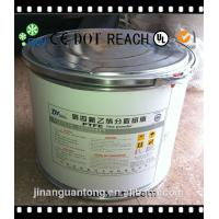Buy cheap PVDF powder-Li-battery grade manufacture supply from Wholesalers