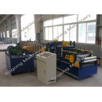 Buy cheap High Speed C Channel Roll Forming Machine , Customized Roll Forming Machines from Wholesalers