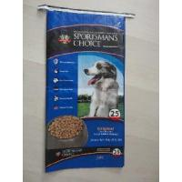 Buy cheap Dog Feed Bag from Wholesalers