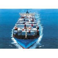 Buy cheap Shipping Services China to Mexico City,Mexico CY to Door from wholesalers