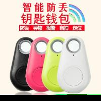 China Electronic Anti Lost Alarm Smart Key Finder Wireless Portable Motion Detector factory