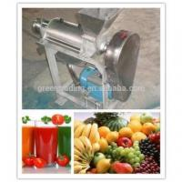 China New type fruit vegetable juicer for frozen yogurt store green vegetables pulping machine on sale