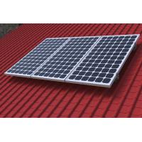 Buy cheap Roof Solar Mounting Aluminium Profile System , Custom Aluminum Extrusions from Wholesalers