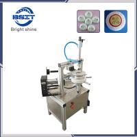 China handmade tea cake / soap Pleat  wrapping packaging Machine (Ht-900) factory