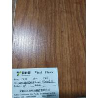 Buy cheap Fireproof Commercial Grade Vinyl Plank Flooring 6.0 Inch / 7.25 Inch Width from Wholesalers