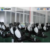 China Fiber Glass 7D Movie Theater With Luxury Leather Dynamic Motion Chair factory