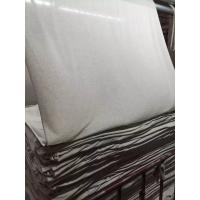 Buy cheap silver fiber anti radiation antibacterial fabric for radiation protection maternity dress from Wholesalers