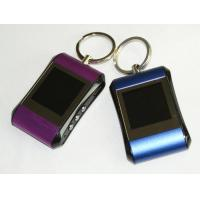 Buy cheap 1.5 Inch Digital Photo Frame Keychain (DPF-1515) from Wholesalers