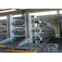 China H Frame Full Automatic Chicken Cage / Poultry Farm Cage U - Shaped Steel Frame factory