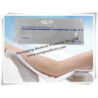Buy cheap Fiberglass Orthopedic Long Arm Splint Breathable Strong Moulding For Cure Bone from Wholesalers