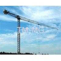 China 60M 12TON FLAT TOP Luffing Construction Tower Crane With  Electrical Control System XGTT200 factory