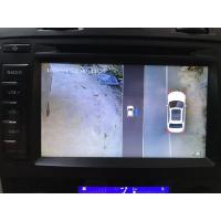 Buy cheap ADAS 360 degree Birds Eye View Camera System For Lane Departure Warning & Blind Spots Detection from Wholesalers