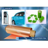 Buy cheap 6 Micro Meter Ultra Thin Copper Foil , Capacity Li - ion Battery Electrolytic Copper Foil from Wholesalers