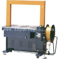 China Wg Type Automatic Strapping Machine (WG-22XN) factory