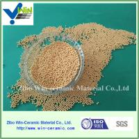 Buy cheap Cerium oxide polishing beads cerium oxide zirconia balls for milling from wholesalers