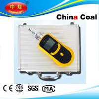 Buy cheap portable gas detecor for CH4,methane gas detector from Wholesalers