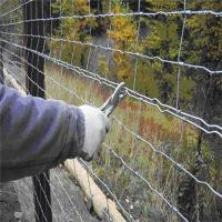 Buy cheap Grassland Hinged Joint Knot 6 Foot Tall Wire Fencing  Hot Dipped Galvanized  Farm Supply from Wholesalers